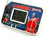 Ultraman G the Electronic Game (Handheld)