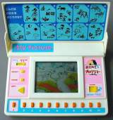 My Picture [Model 018-31190] the  Handheld Electronic Game