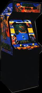 Guerrilla War the Arcade Video Game