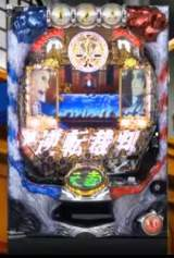 Gyakuten Saiban the  Pachinko