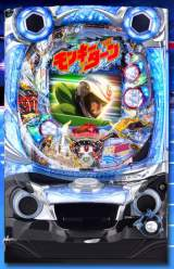 Monkey Turn the  Pachinko