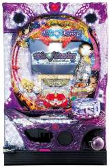 Tales of Destiny the  Pachinko