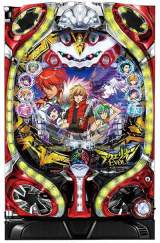 Fever Aquarion EVOL the Pachinko