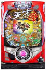 Tensai Bakabon V! the Pachinko