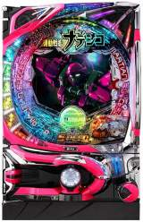 Kidou Senkan Nadesico the  Pachinko