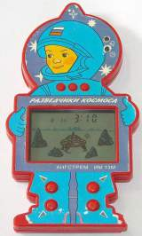 Space Scouts the  Handheld Electronic Game