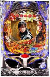 Taiou Shinjinki the  Pachinko