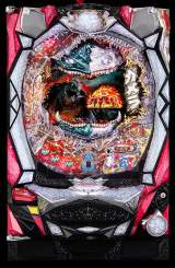 CR Gamera the Pachinko