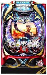 Ultra Battle Retsuden the  Pachinko