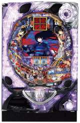 CR Hell Girl Vol.2 the  Pachinko