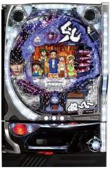 Jigoku Sensei Nube the  Pachinko