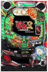 CR Tesuya 2 the Pachinko