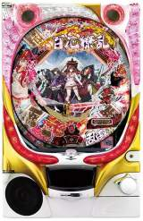 Hyakka Ryoran Samurai Girls the  Pachinko