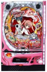 Hidan no Aria the Pachinko