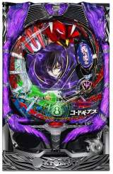 Code Geass - Lelouch of the Rebellion the  Pachinko