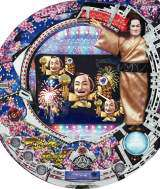 CR Matsuken Sanba II [F1] the  Pachinko