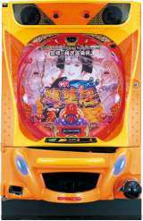 CR Yumeshibai the  Pachinko