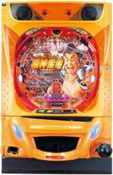 CR Tou Shin Raiden the  Pachinko