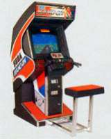 Hang-On [Sit-Down model] the Arcade Video Game