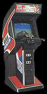 Hang-On Jr. the Arcade Video game
