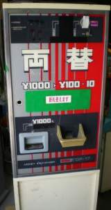 Ryougae-ki [Model DP-17] the Coin-op Service Machine