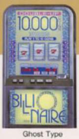 Billionaire [Model MS-007] the Slot Machine