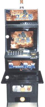 Ace II GOSTOP the Slot Machine