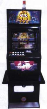 Bokgodori the Arcade Video Game