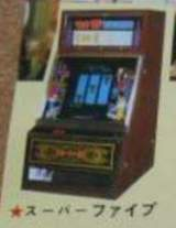 Super Five the Slot Machine
