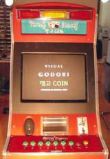 Visual Godori - Katgo Coin the Coin-op Medal Game