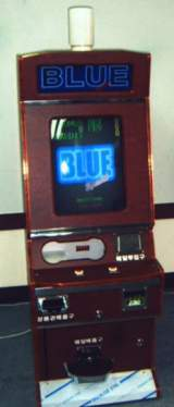 Blue Special the Coin-op Medal Game