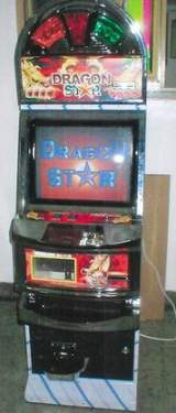 Dragon Star the Coin-op Medal Game