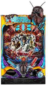 Terra Formars the Pachinko