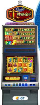 Double Bucks [Classics Platinum] the Slot Machine