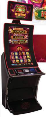 Rich Traditions [Da Fu Da Gui] the  Slot Machine