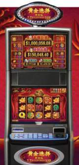 5 Treasures VIP [Empower your VIP] the Slot Machine