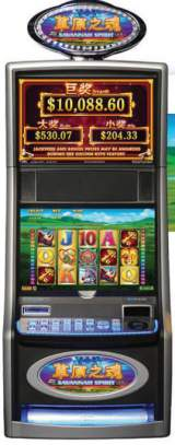 Savannah Spirit the Slot Machine