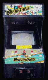Kyohkoh-Toppa the Arcade Video Game