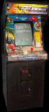 Last Duel - Inter Planet War 2012 the Arcade Video game