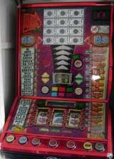 Red Arrow the  Fruit Machine