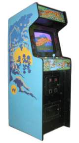 Mystic Marathon the Arcade Video game