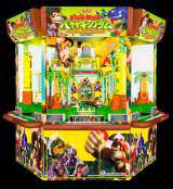 Donkey Kong Banana Kingdom the Coin-op Medal Game