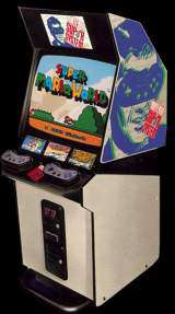 Super Mario World the  Nintendo Super System Cart.