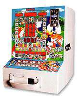 Special Game [Counter Top] the Slot Machine