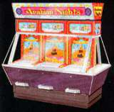 Arabian Nights the  Redemption Game