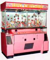 UFO Catcher the  Redemption Game