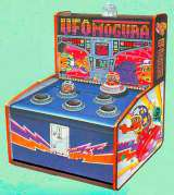UFO Mogura the  Other Game