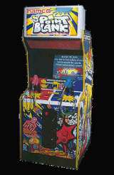 Point Blank the  Arcade Video Game