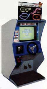 Pole Position II [Upright model] the Arcade Video Game
