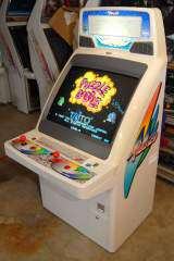 Puzzle Bobble the Arcade Video Game